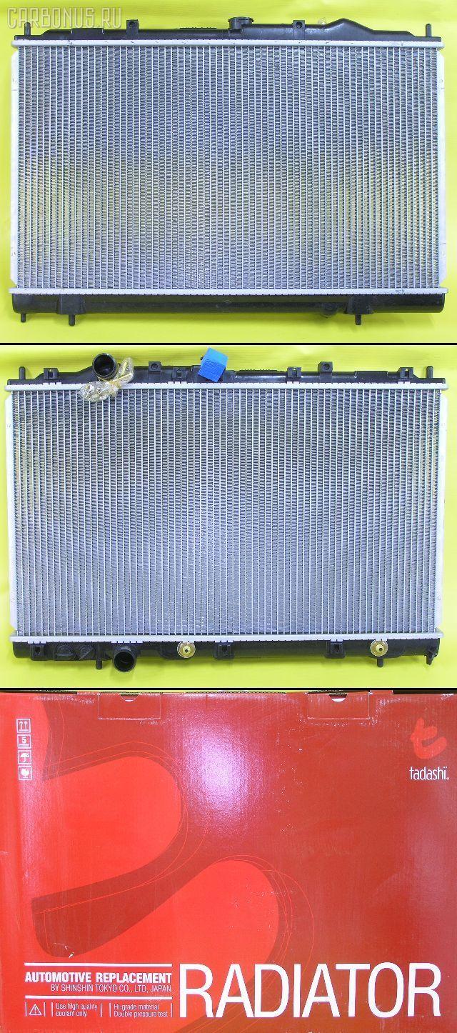 Радиатор ДВС MITSUBISHI LANCER CK4A 4G92. Фото 1