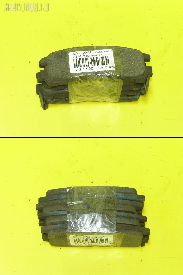 Тормозные колодки MITSUBISHI N23W. Фото 7
