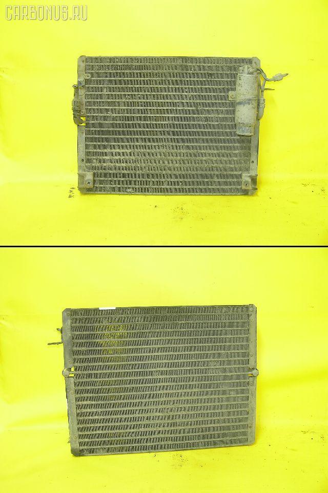 Радиатор кондиционера TOYOTA LAND CRUISER PRADO LJ78W Фото 1