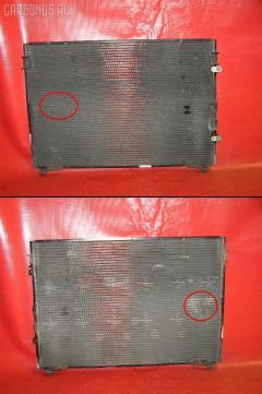 Радиатор кондиционера на Toyota Town Ace Noah CR52V 3CE