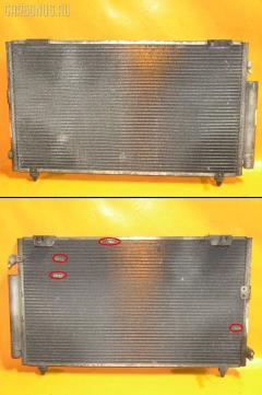 Радиатор кондиционера TOYOTA VISTA ARDEO SV50G Фото 1