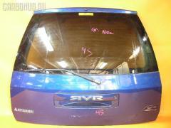 Дверь задняя MITSUBISHI RVR N61W MR376269