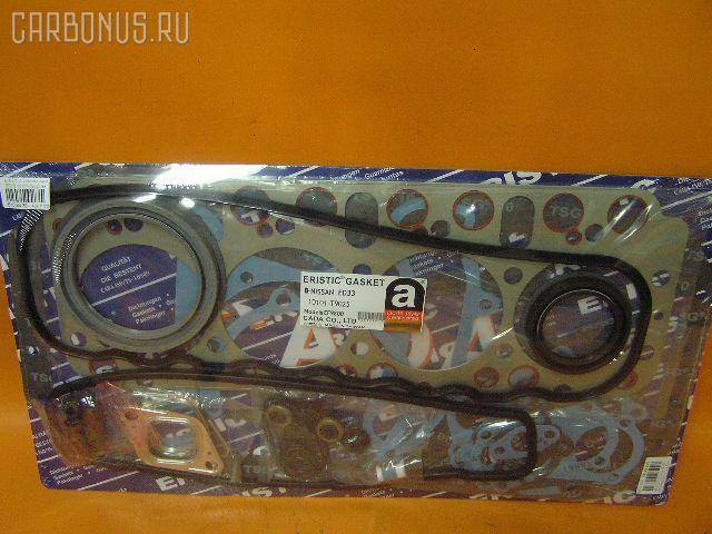 Ремкомплект ДВС NISSAN ATLAS ED33. Фото 1