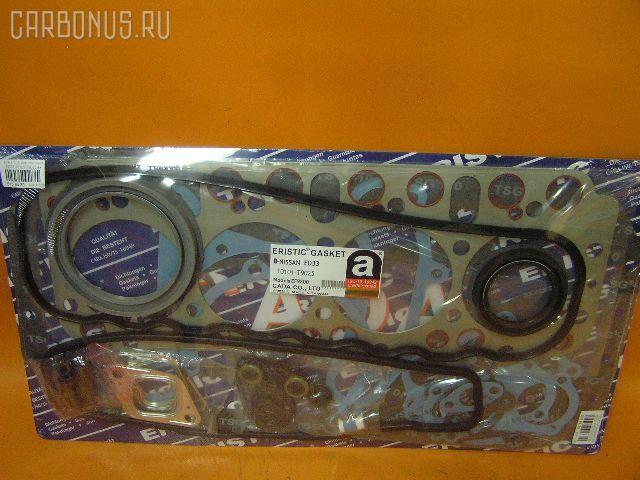 Ремкомплект ДВС NISSAN ATLAS ED33. Фото 2