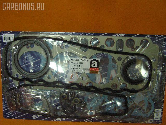 Ремкомплект ДВС NISSAN ATLAS ED33. Фото 3
