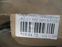 Ремкомплект ДВС Toyota Land cruiser prado PZJ77 1PZ Фото 3