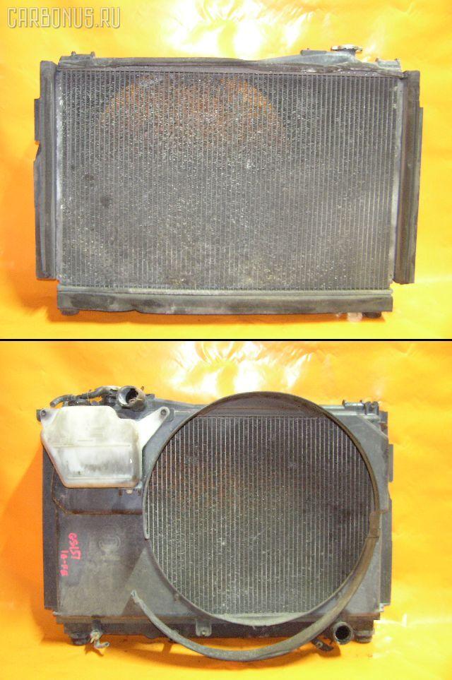 Радиатор ДВС TOYOTA CROWN GS151 1G-FE. Фото 9
