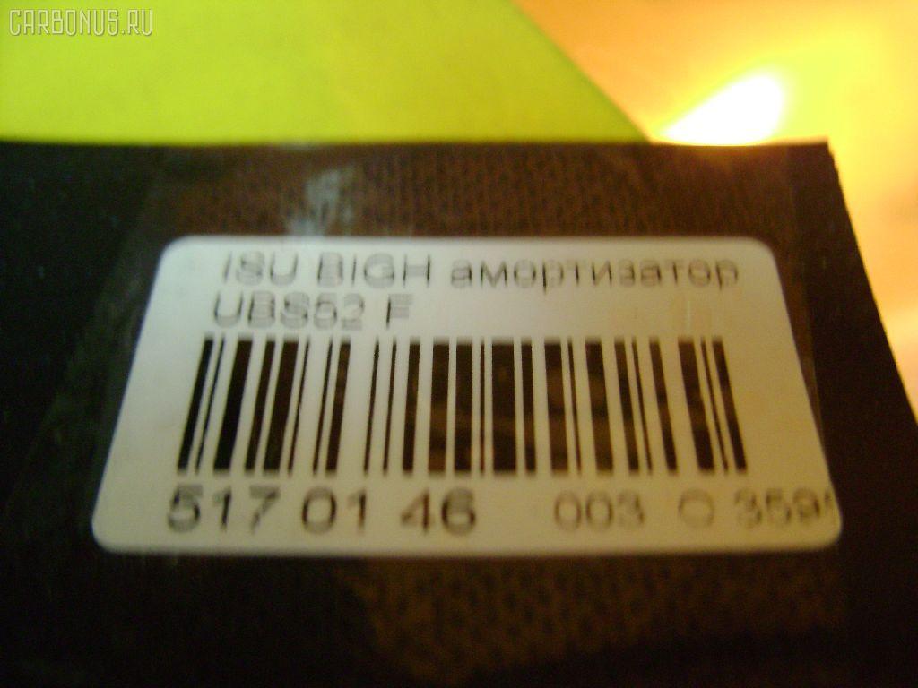Амортизатор ISUZU BIGHORN UBS52 Фото 2