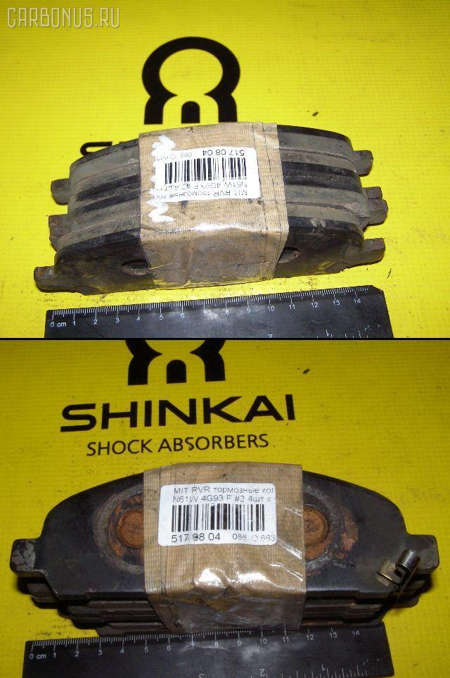 Тормозные колодки MITSUBISHI RVR N61W 4G93. Фото 3
