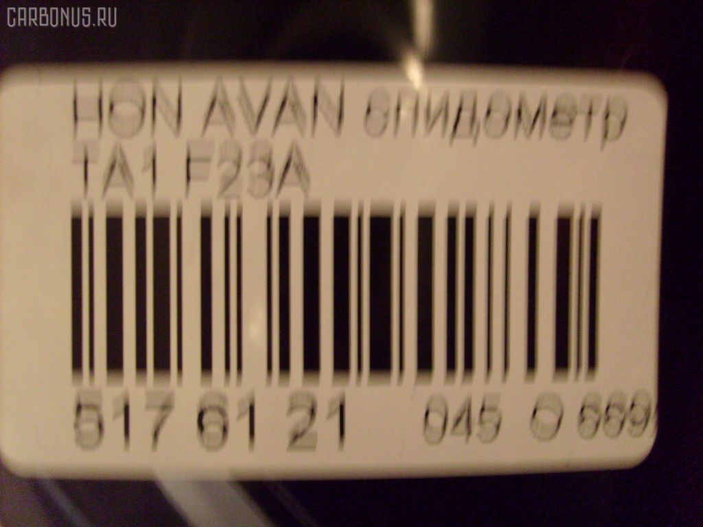 Спидометр HONDA AVANCIER TA1 F23A Фото 4