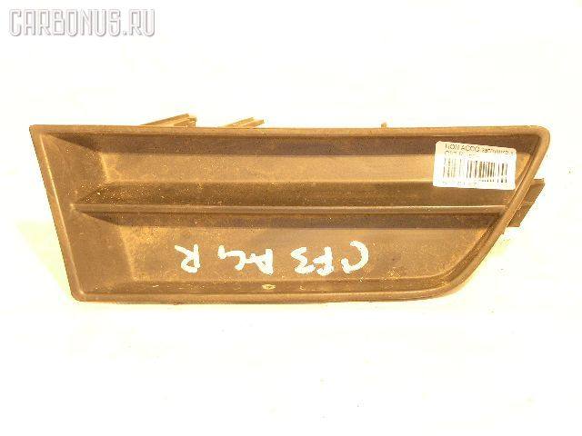 Заглушка в бампер HONDA ACCORD CF3 Фото 1
