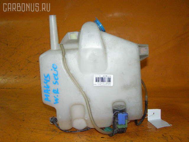Бачок омывателя Suzuki Wagon r solio MA64S Фото 1