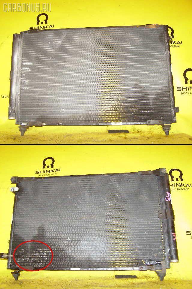 Радиатор кондиционера TOYOTA IPSUM SXM15G 3S-FE. Фото 9