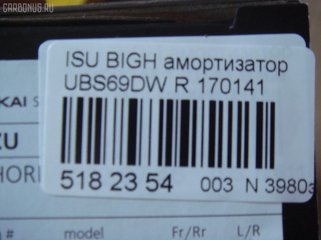 Амортизатор ISUZU BIGHORN UBS69DW Фото 2