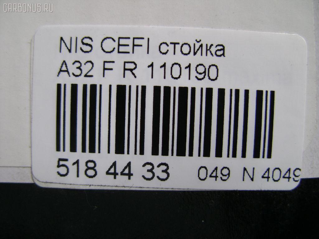 Стойка NISSAN CEFIRO A32 Фото 2
