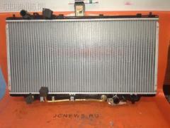 Радиатор ДВС Mazda Familia BHA5P B5 Фото 2