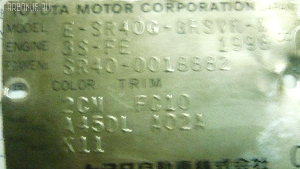 КПП автоматическая TOYOTA LITE ACE NOAH SR40G 3S-FE. Фото 2