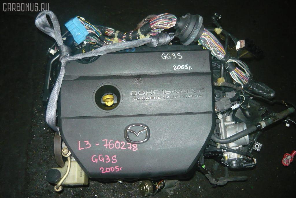 Двигатель MAZDA ATENZA SPORT GG3S L3-VE. Фото 4