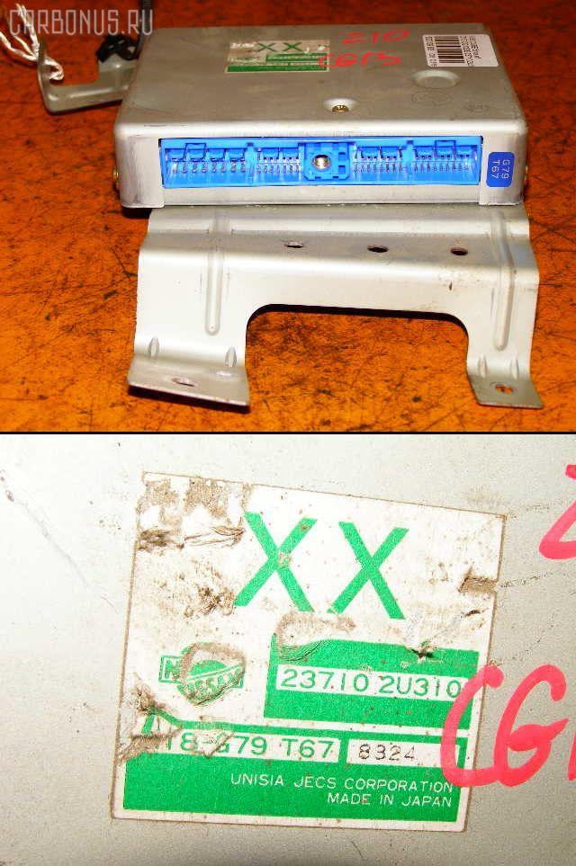 Блок EFI NISSAN CUBE Z10 CG13DE Фото 1