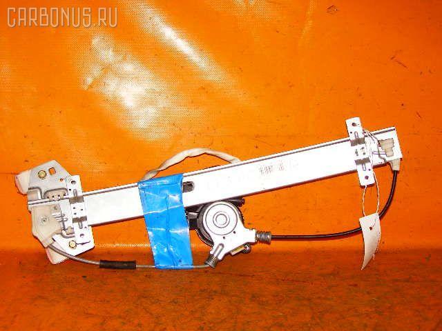 Стеклоподъемный механизм HONDA ACCORD CF3. Фото 2