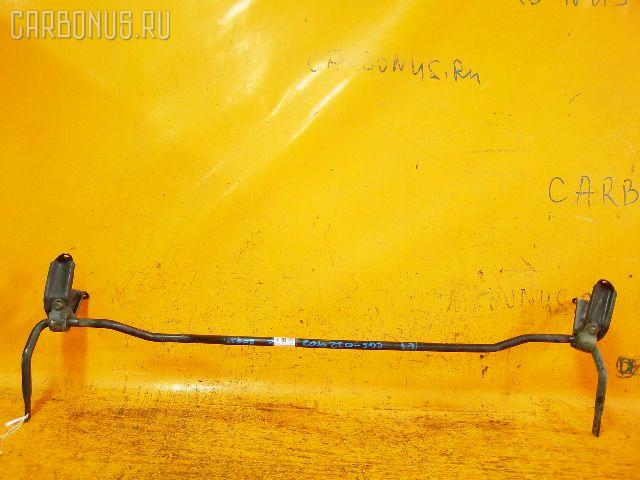 Стабилизатор SUBARU FORESTER SG5. Фото 3