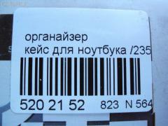 Органайзер 235*295*25/A5/синий Фото 2