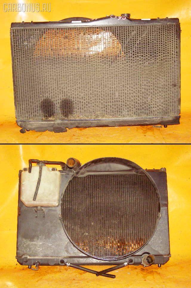 Радиатор ДВС TOYOTA CHASER GX90 1G-FE. Фото 9