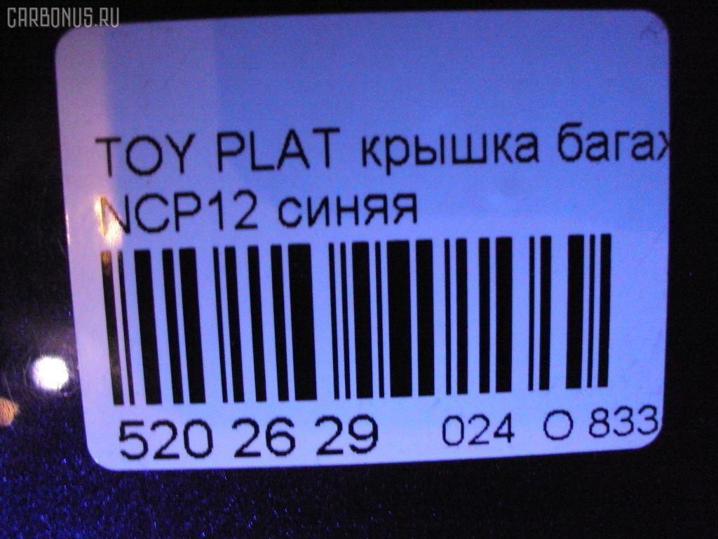 Крышка багажника TOYOTA PLATZ NCP12 Фото 2