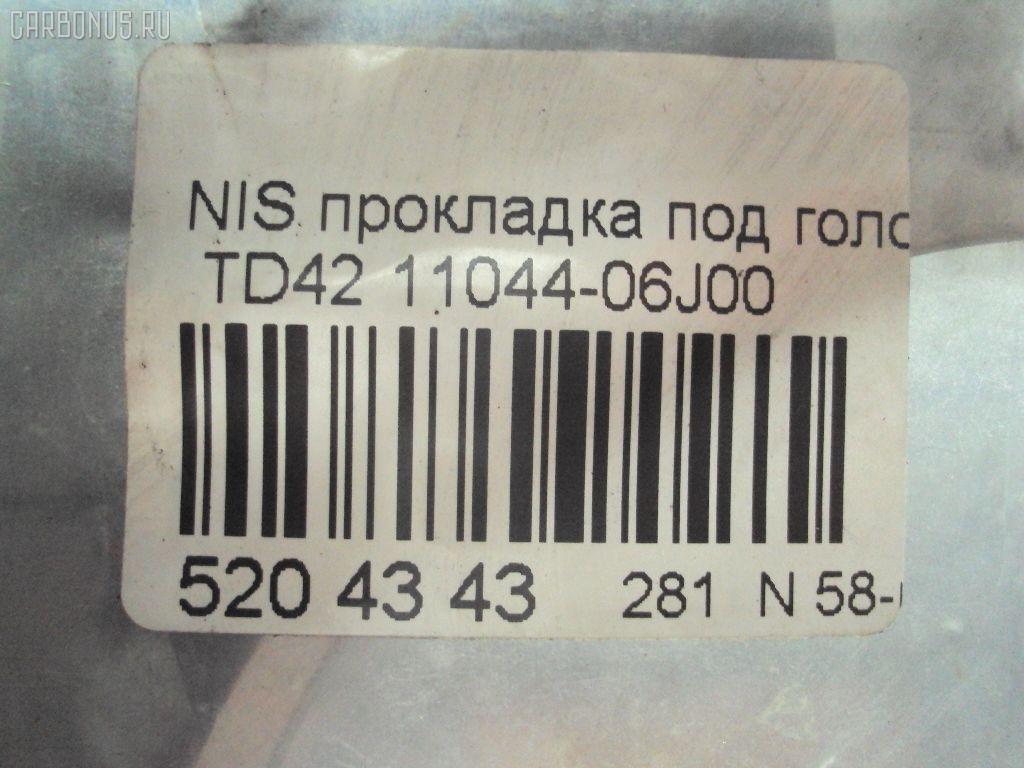 Прокладка под головку ДВС NISSAN TD42 Фото 2