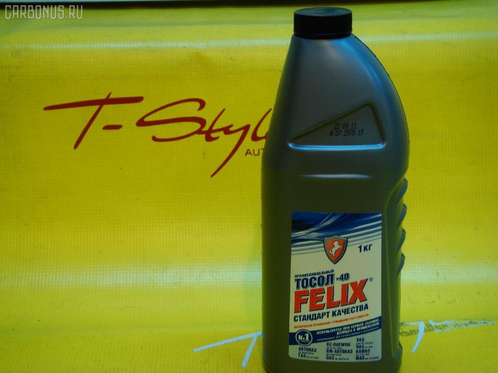 Жидкость в с-му охлаждения FELIX Т-Синтез 22008 Фото 1