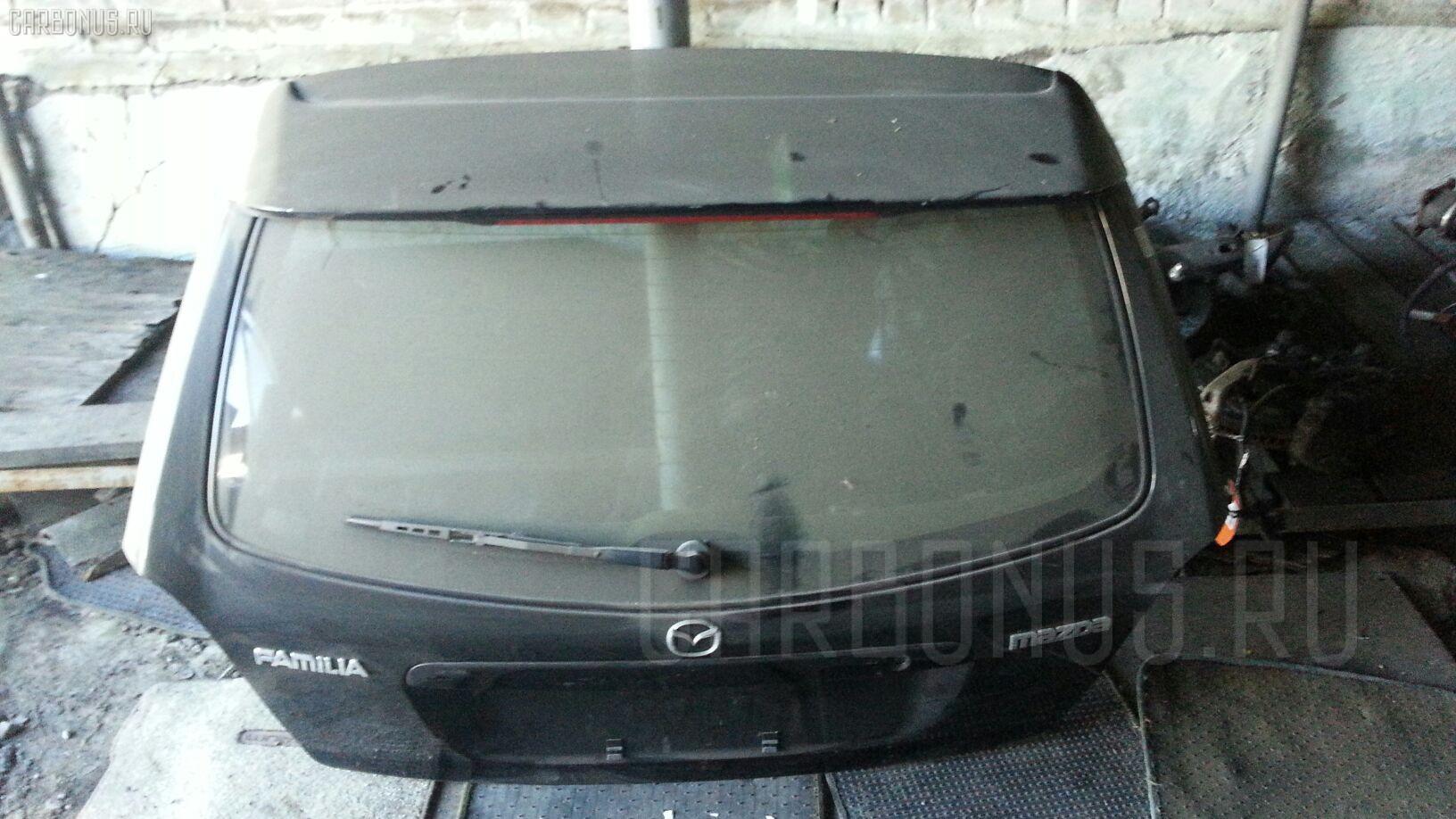 Дверь задняя Mazda Familia s-wagon BJ5W Фото 1
