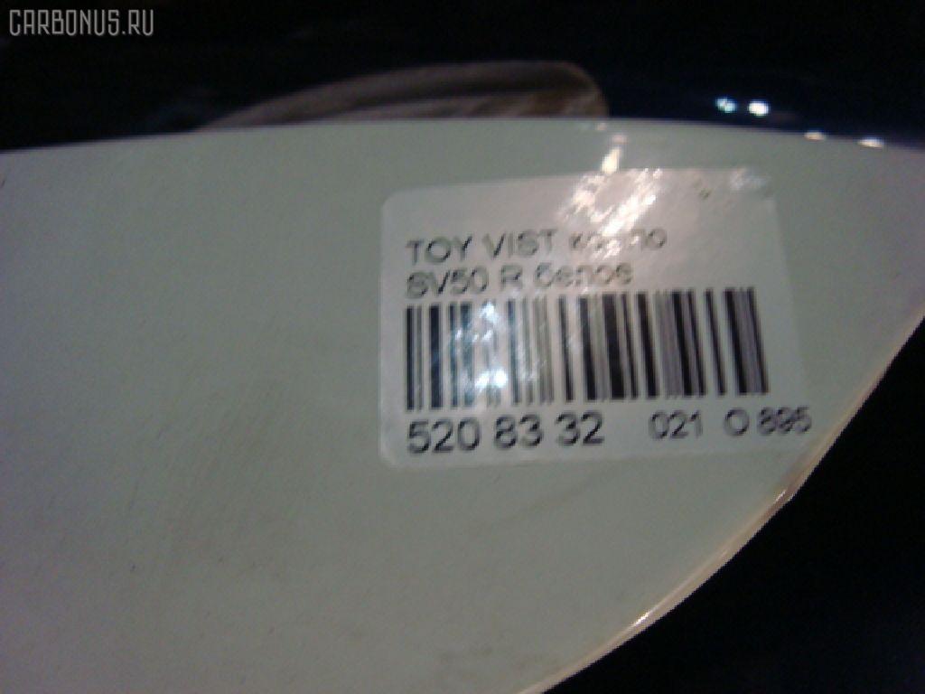 Крыло переднее TOYOTA CAMRY PROMINENT VZV32. Фото 2