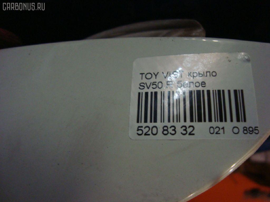 Крыло переднее TOYOTA CAMRY PROMINENT VZV32. Фото 3