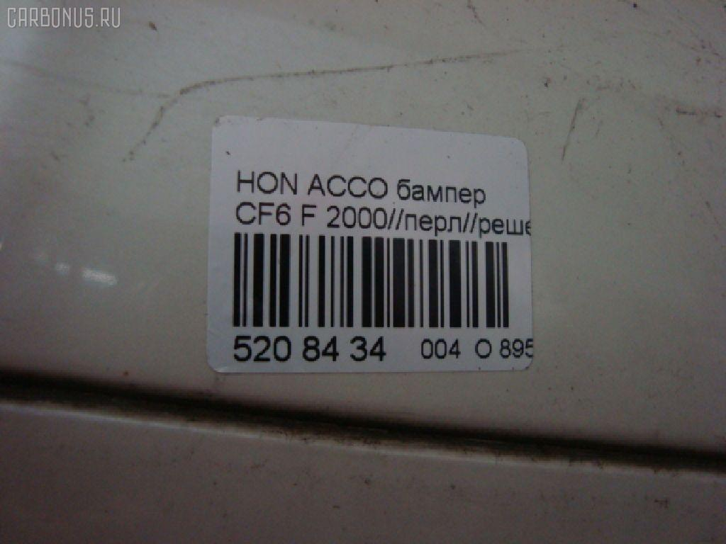 Бампер HONDA ACCORD WAGON CF6 Фото 6