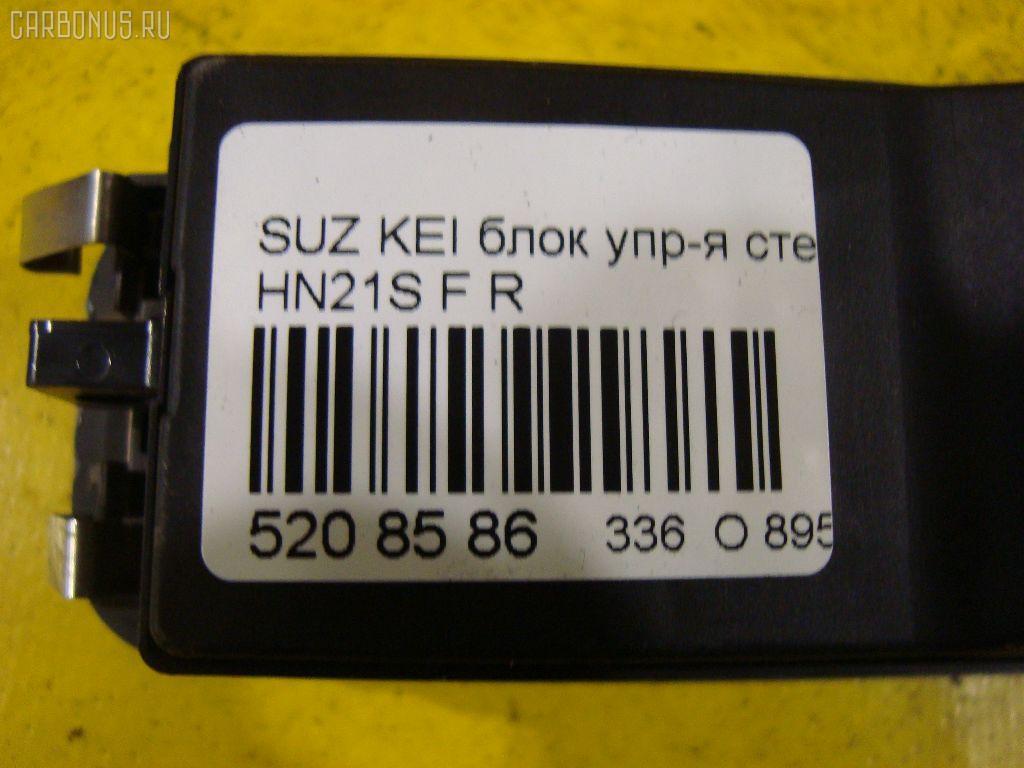 Блок упр-я стеклоподъемниками SUZUKI KEI HN21S Фото 3