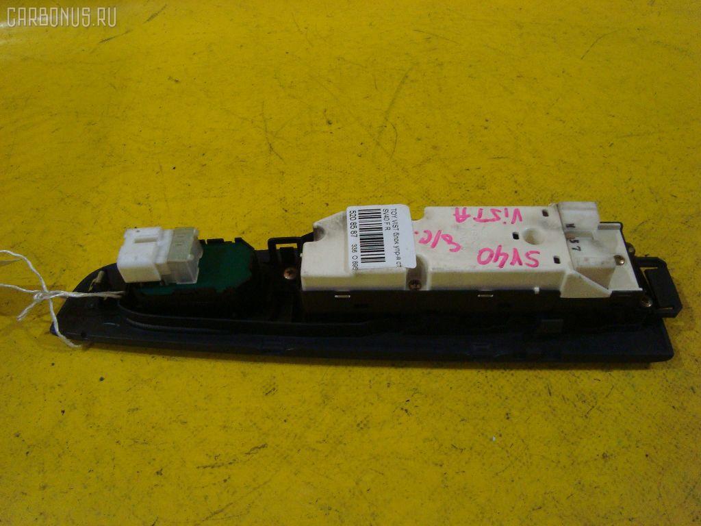 Блок упр-я стеклоподъемниками TOYOTA VISTA SV40. Фото 2