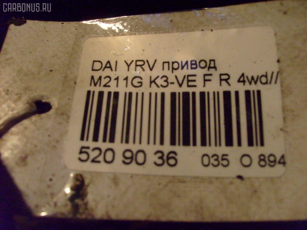 Привод DAIHATSU YRV M211G K3-VE Фото 2