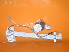 Стеклоподъемный механизм HONDA TORNEO CF4 Фото 1
