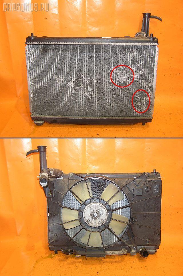 Радиатор ДВС MAZDA DEMIO DY3W ZJ-VE Фото 1