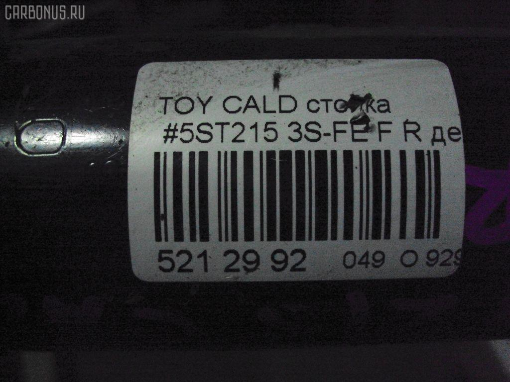 Стойка TOYOTA CALDINA ST215 3S-FE Фото 3
