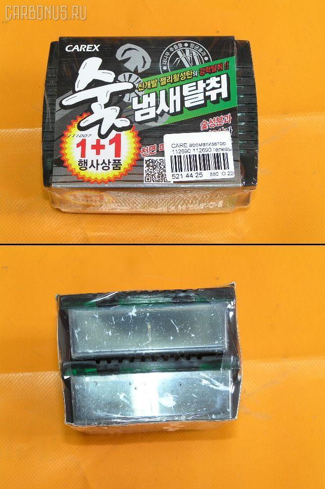Ароматизатор CAREX 112690. Фото 1