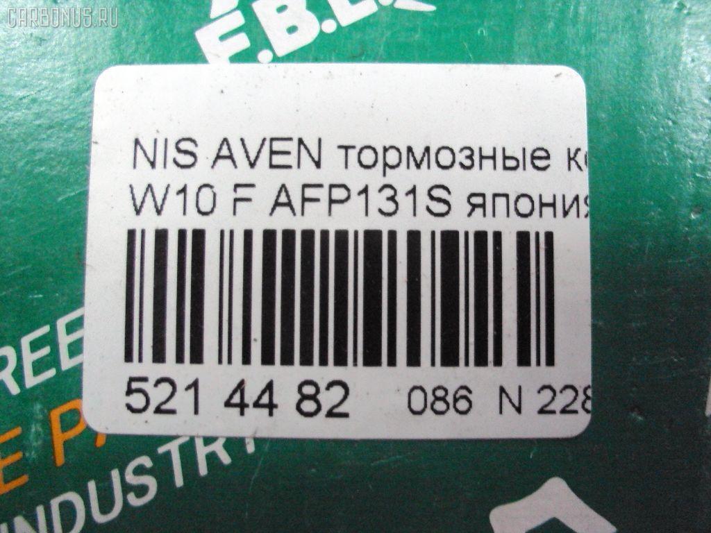 Тормозные колодки NISSAN AVENIR W10 Фото 2