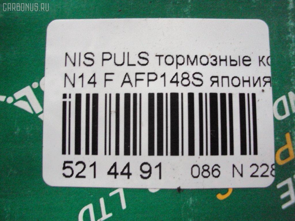 Тормозные колодки NISSAN PULSAR N14 Фото 2