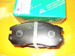 Тормозные колодки SUBARU LEGACY BG5 FBL AFP169S Переднее