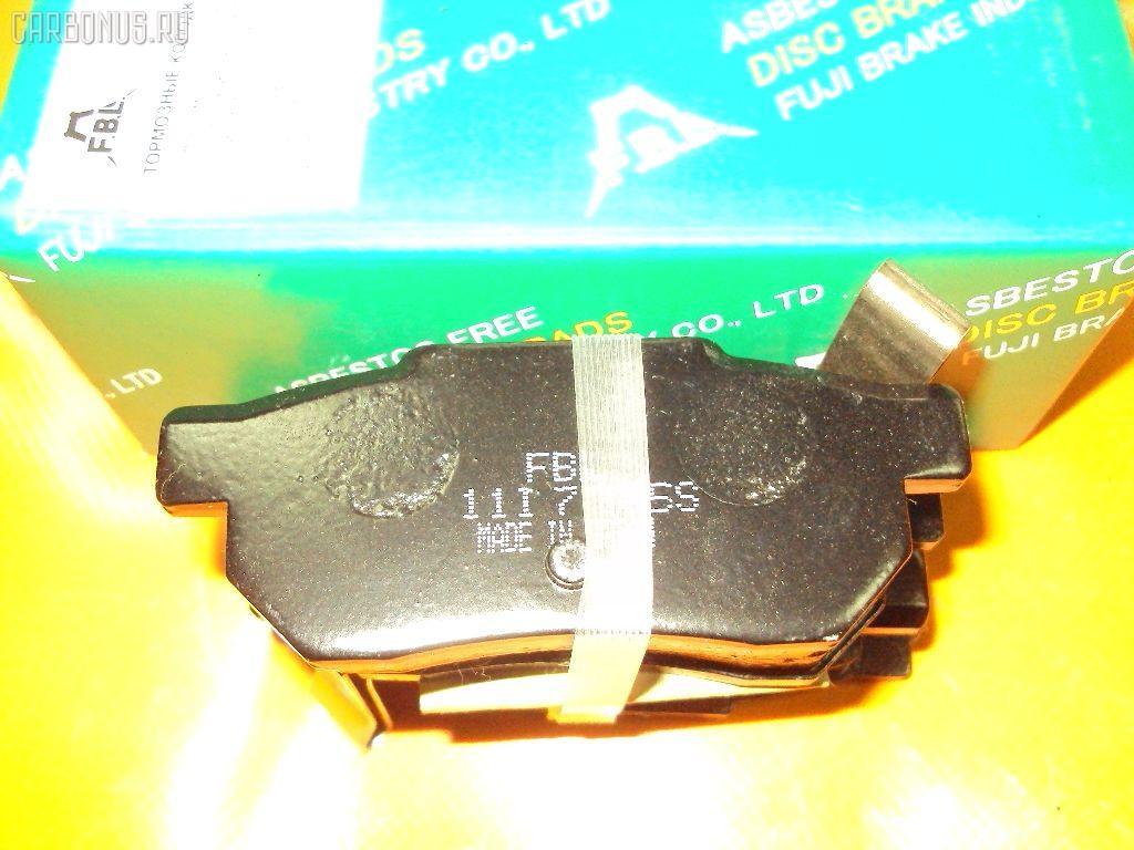 Тормозные колодки HONDA CIVIC FERIO EK5 Фото 1