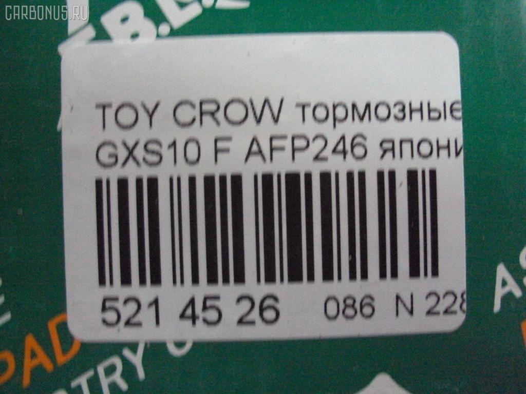 Тормозные колодки TOYOTA CROWN COMFORT GXS10 Фото 2