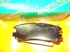 Тормозные колодки MITSUBISHI RVR N28W FBL AFP254S Заднее