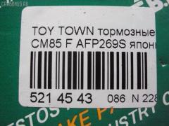 Тормозные колодки TOYOTA TOWN ACE CM85 Фото 2