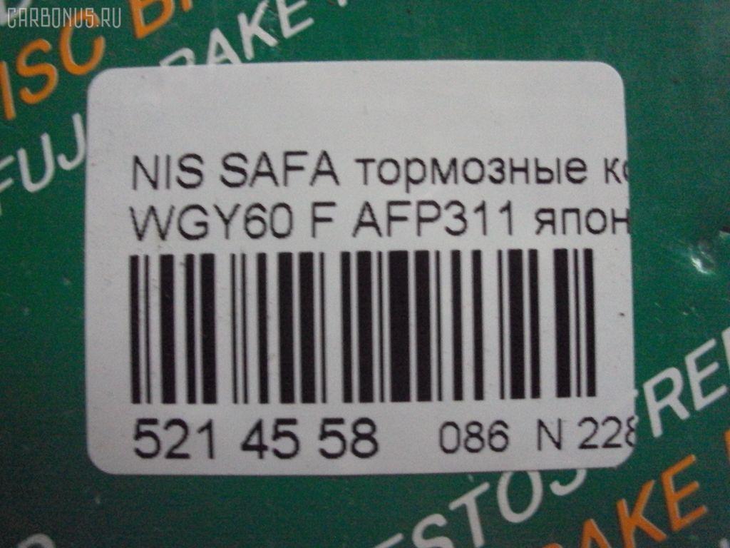 Тормозные колодки NISSAN SAFARI WGY60 Фото 2