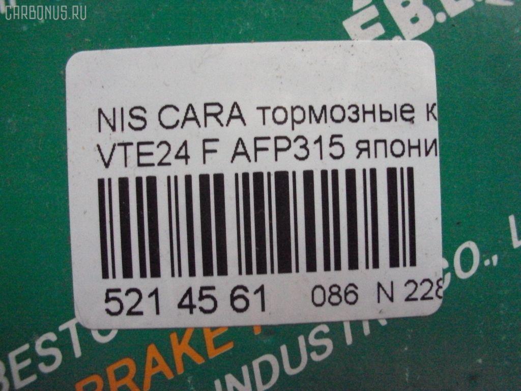 Тормозные колодки NISSAN CARAVAN VTE24 Фото 2